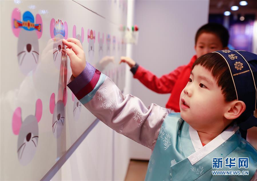 """(国际)(1)2020年""""欢乐春节""""活动在韩国启动"""