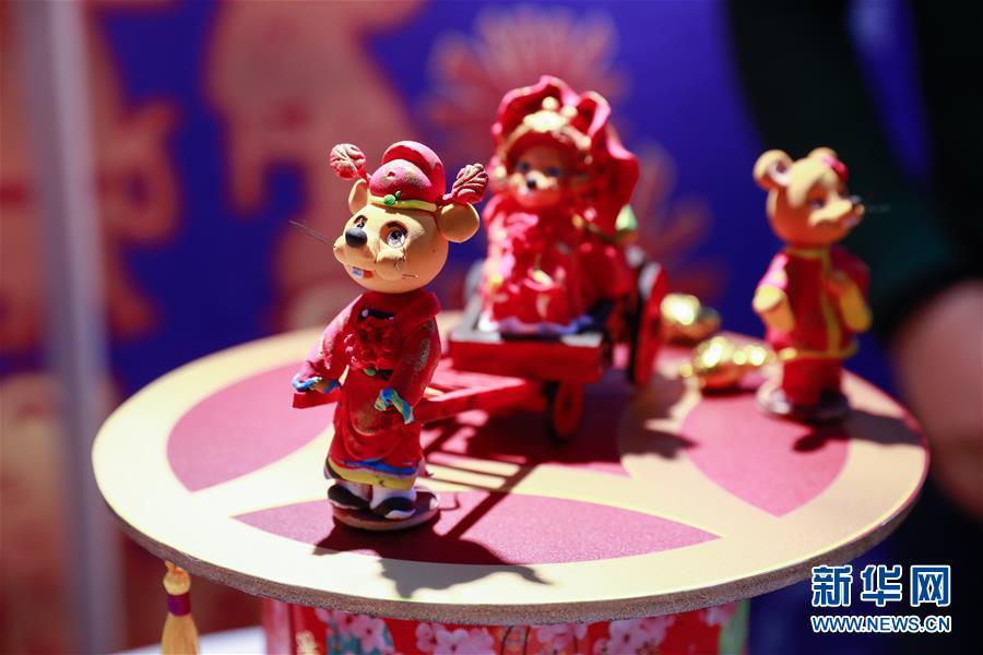 """(国际)(2)2020年""""欢乐春节""""活动在韩国启动"""