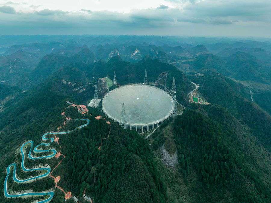 World's largest radio telescope starts formal operation