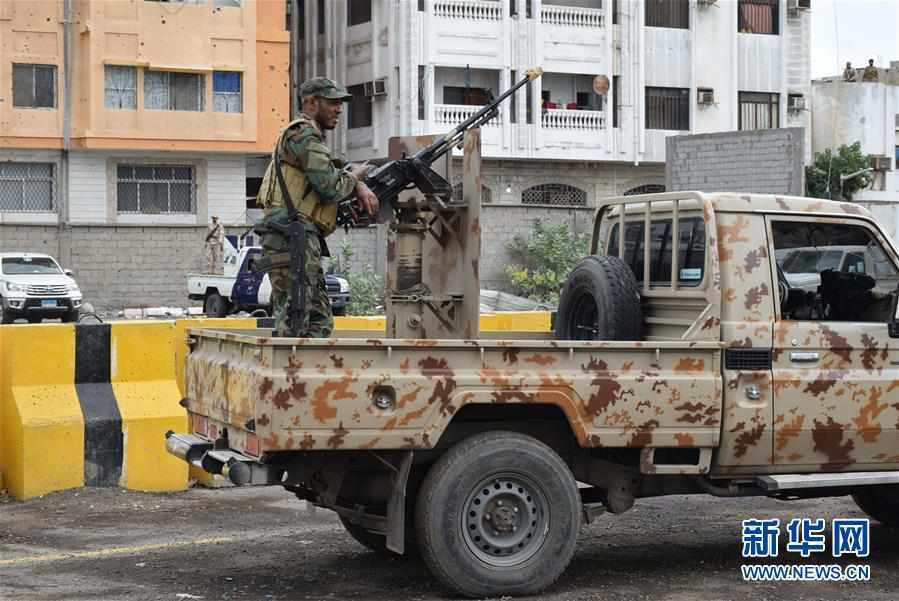 (国际)(1)也门政府和南方过渡委员会均拒绝撤军