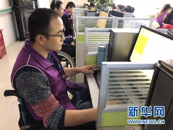 """【新春走基层】""""轮椅团队""""的重生"""