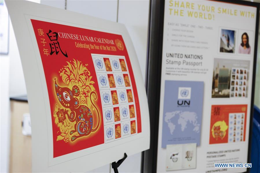 UN-UNPA-STAMP-CHINESE LUNAR NEW YEAR-YEAR OF RAT
