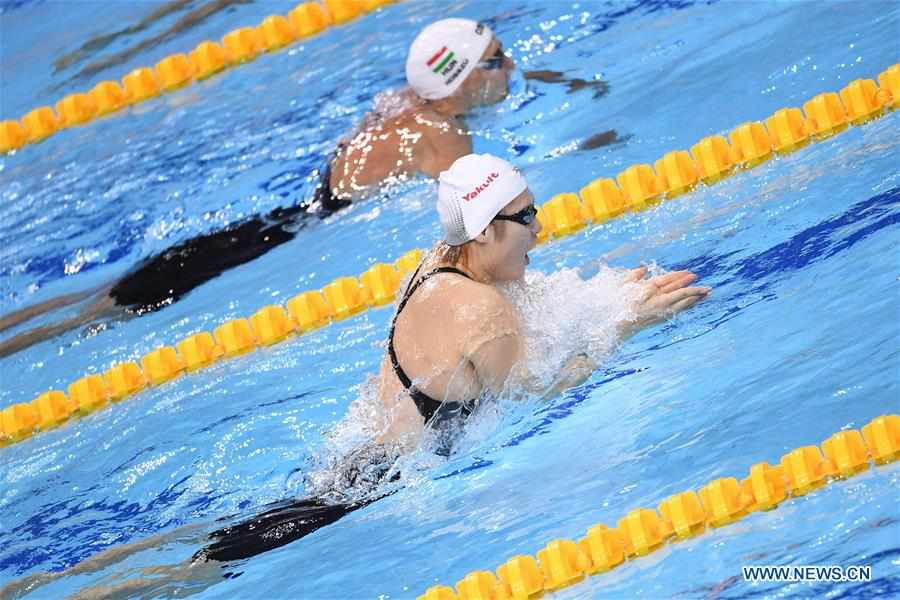 Highlights of women's 200m medley final of FINA Champions Swim Series