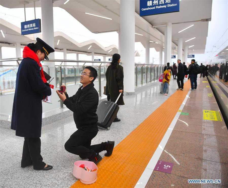 Love story of railway staff