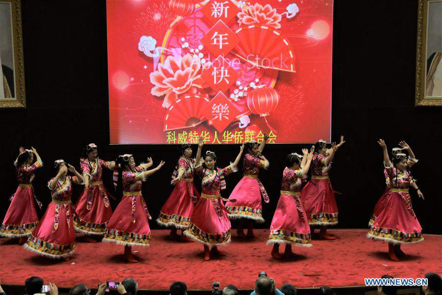 KUWAIT-KUWAIT CITY-CHINESE NEW YEAR-CELEBRATION