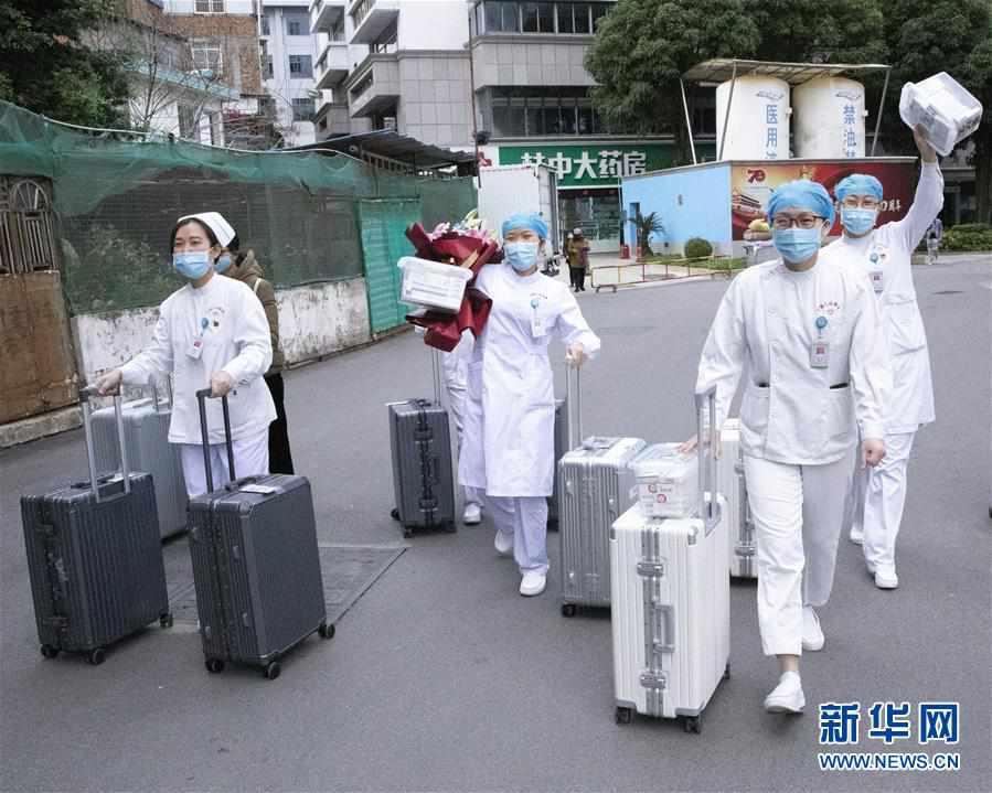 (新型冠状病毒感染的肺炎疫情防控)(6)驰援武汉,我们义不容辞