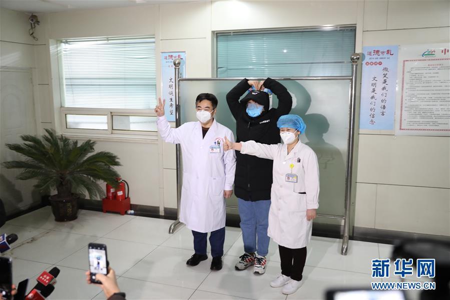 (聚焦疫情防控)(1)皖鲁渝等地多例新型冠状病毒感染的肺炎患者治愈出院