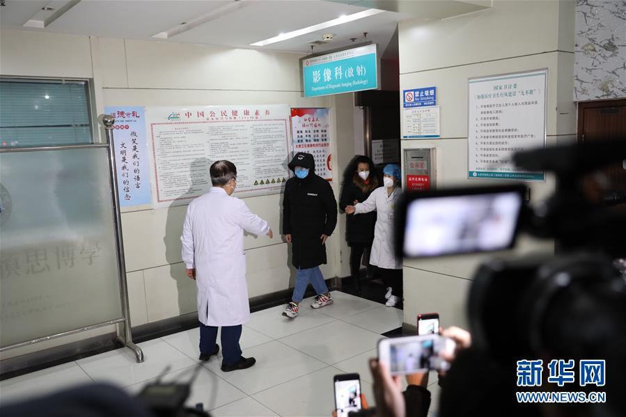(聚焦疫情防控)(2)皖鲁渝等地多例新型冠状病毒感染的肺炎患者治愈出院