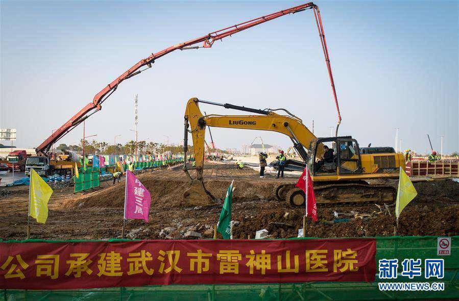(聚焦疫情防控)(1)武汉雷神山医院总体建设进度完成40%
