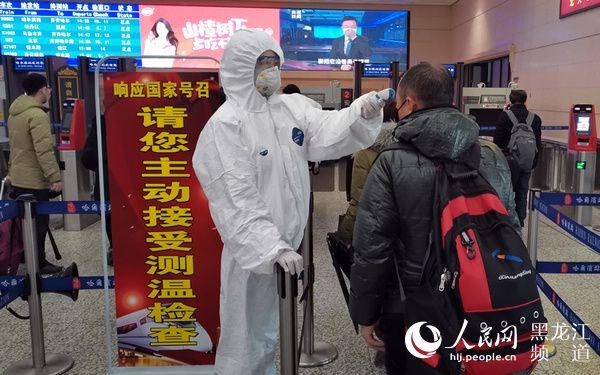 """黑龙江抗击疫情的""""逆行者"""":交通卡口24小时不间断坚守"""