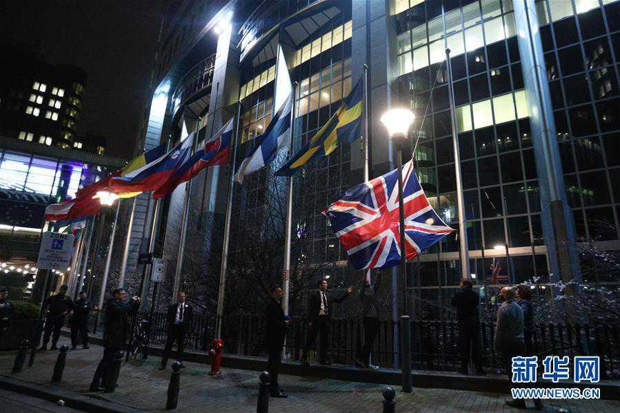 (国际)(3)欧洲议会降下英国国旗