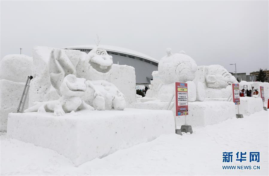 (国际)(5)日本:札幌冰雪节开幕