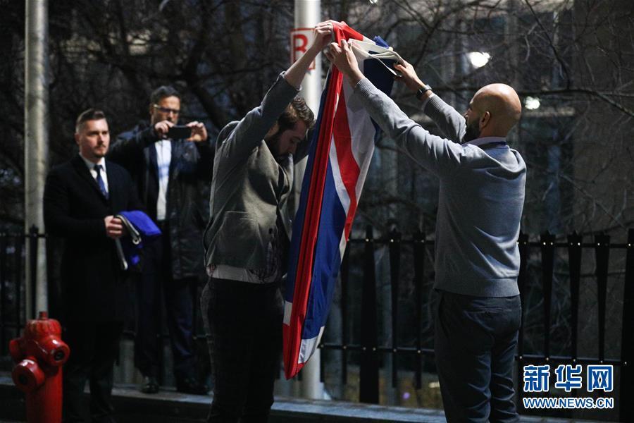 (国际)(4)欧洲议会降下英国国旗