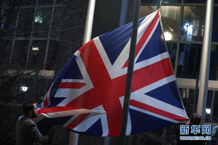 (国际)(2)欧洲议会降下英国国旗