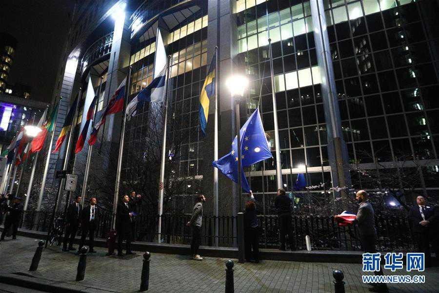 (国际)(8)欧洲议会降下英国国旗