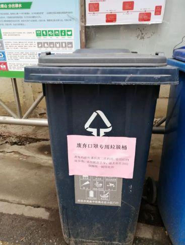 """南京出""""废弃口罩处理指南""""了!正确做法看过来……"""