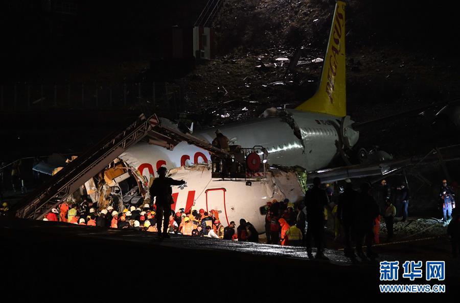 (国际)(1)土耳其一客机降落时滑出跑道至少120人受伤
