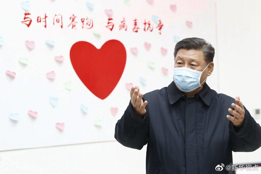 习近平在北京市调研指导新型冠状病毒肺炎疫情防控大发欢乐生肖时强调以更坚定的信心更顽强的意志更果断的措施坚决打赢疫情防控的人民战争