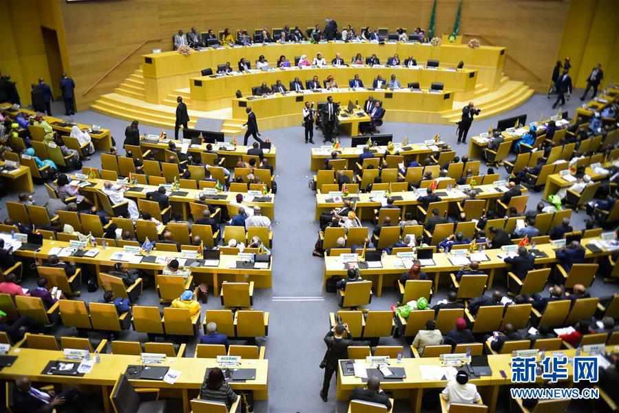 (国际)(1)第33届非盟首脑会议召开