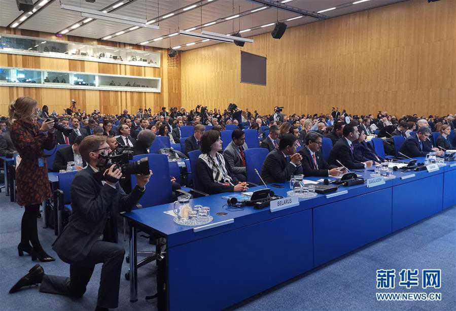 """(国际)国际原子能机构举办""""保持和加强努力""""国际核安保大会"""