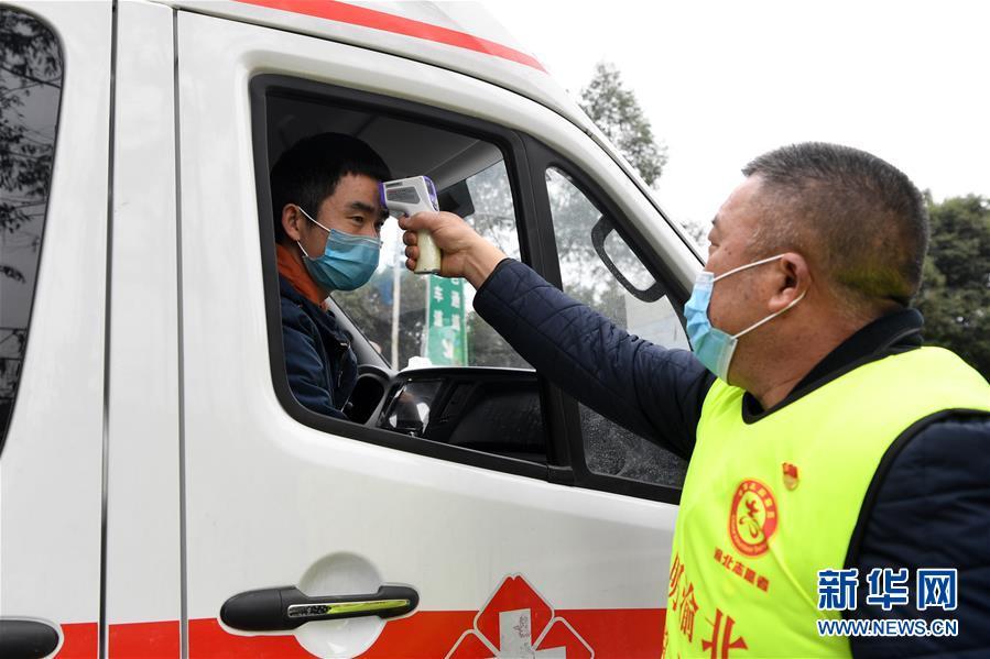 (聚焦疫情防控)(5)重庆:坚守岗位做好疫情防控