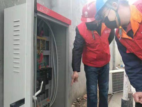 国网武强县供电公司全力保障企业复工用电