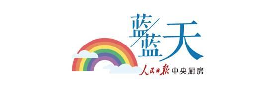 """打破69年纪录!北京今冬不再""""贫雪"""""""