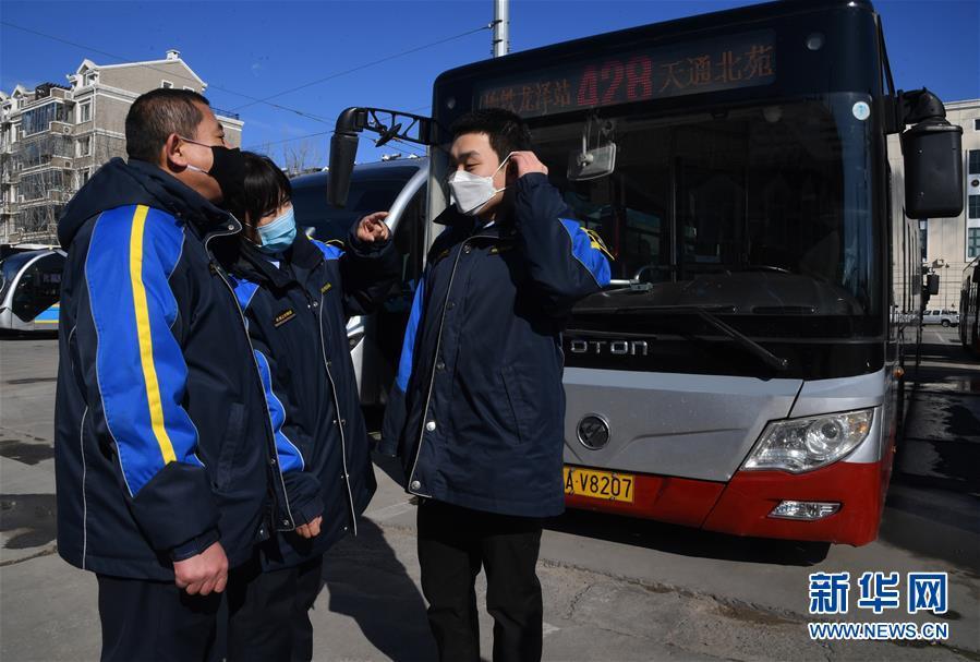 (社会)(5)北京:公交三口之家坚守岗位保障市民出行