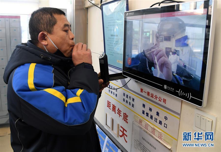 (社会)(1)北京:公交三口之家坚守岗位保障市民出行