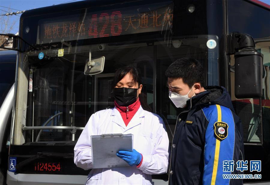 (社会)(7)北京:公交三口之家坚守岗位保障市民出行