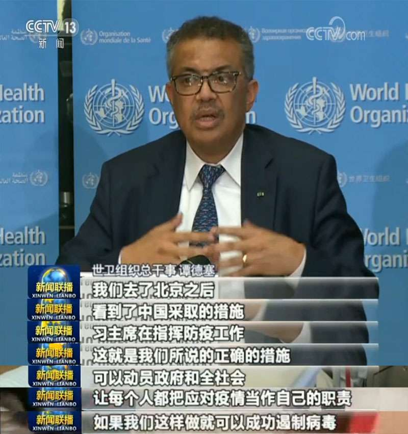 世卫:中国防疫经验值得世界学习