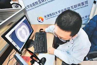 5G医疗:医生用视频进行线上问诊 助推线上医疗发展