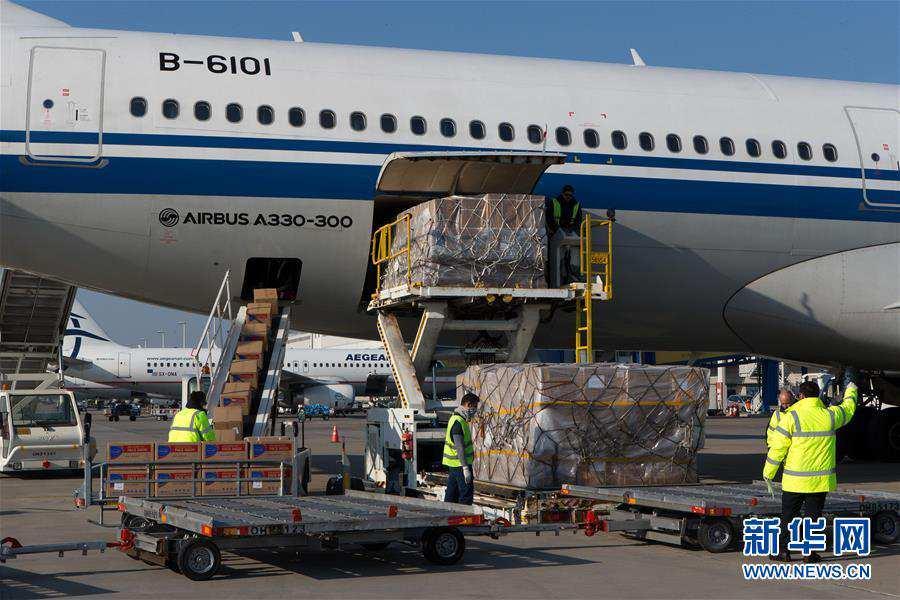 (国际疫情)(6)中国向希腊援助抗疫医疗物资