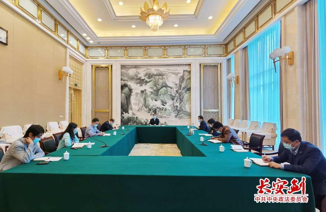 陈一新:武汉战疫督导50天,倍感市域社会治理亟需现代化