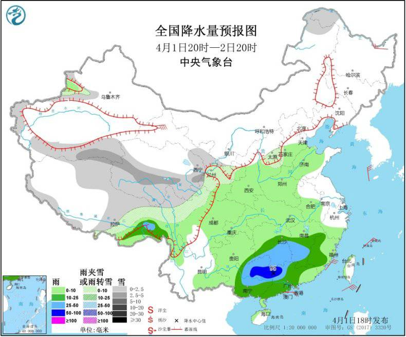 四川、云南地区森林火险气象等级高