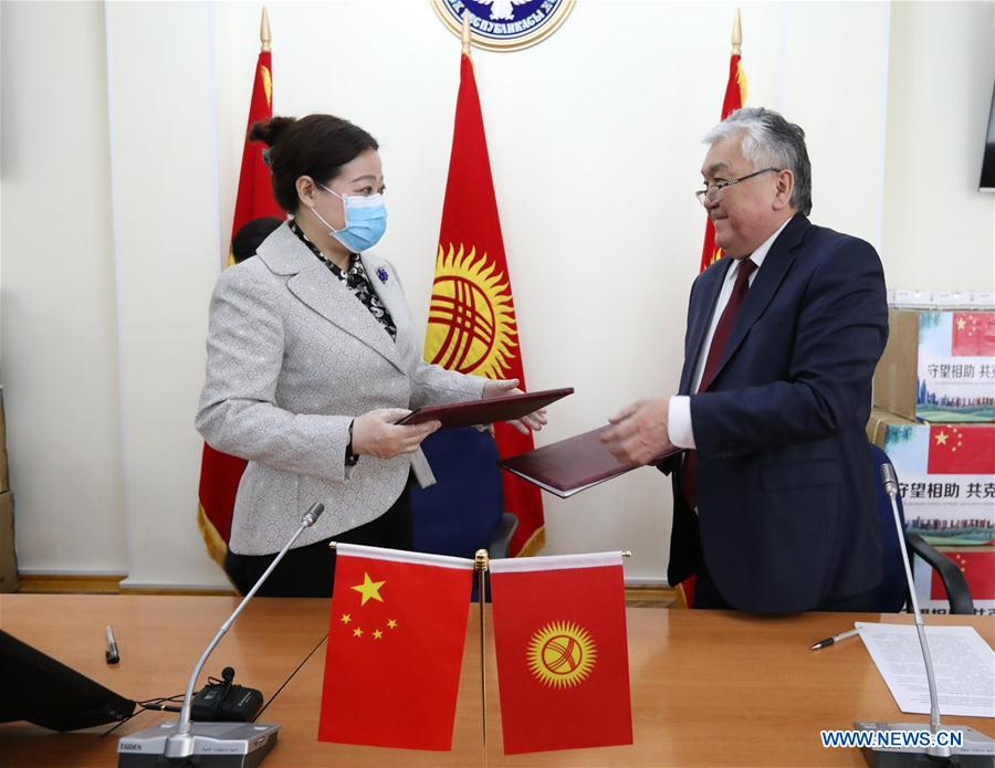 China donates COVID-19 detection reagents to Kyrgyzstan