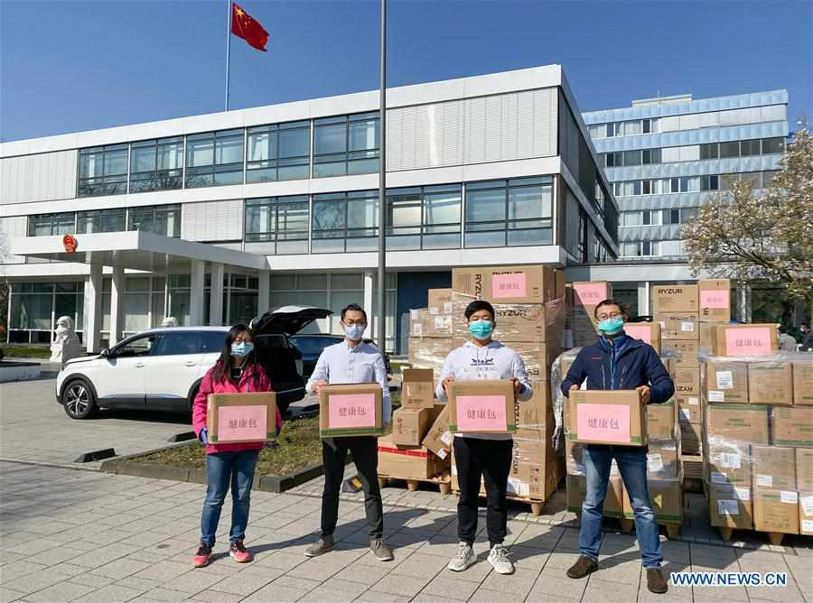 China distributes 5,000 health kits to overseas Chinese students in Frankfurt
