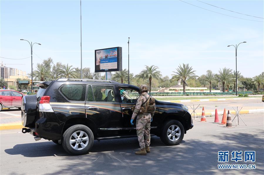 (国际疫情・新华视界)(1)伊拉克首都巴格达继续实施宵禁