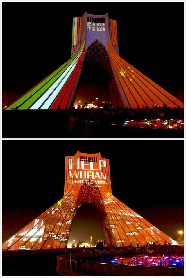 伊朗地标建筑自由塔举办灯光秀声援中国