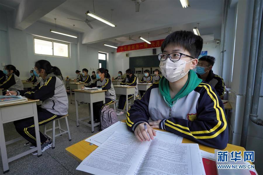 (聚焦疫情防控)(4)河北:高三开学复课