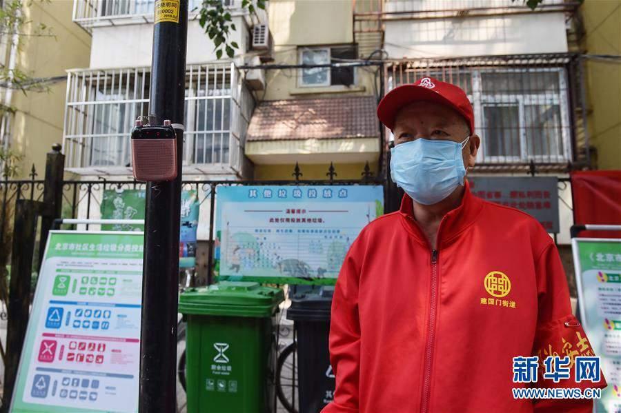 (社會)(3)北京:垃圾分類在社區