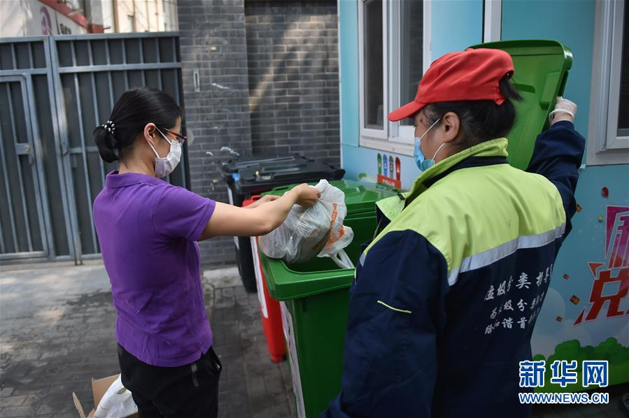(社會)(2)北京:垃圾分類在社區