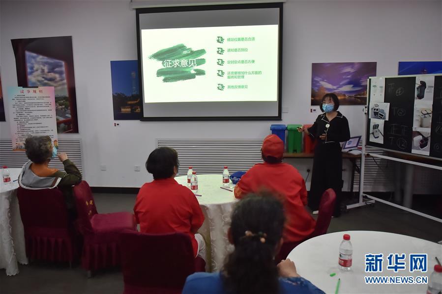 (社会)(5)北京:垃圾分类在社区