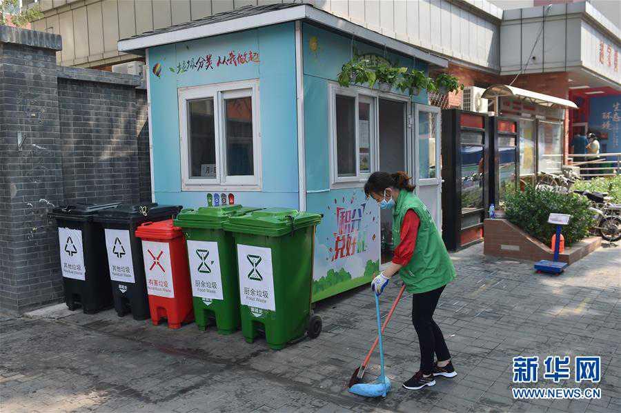 (社會)(4)北京:垃圾分類在社區