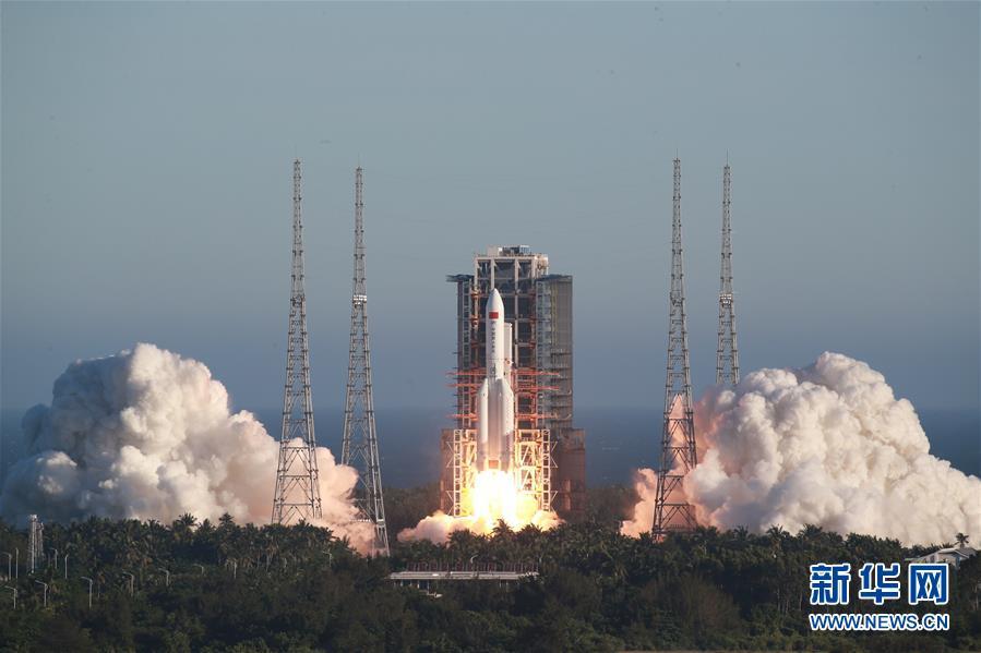 """(图文互动)(1)长征五号B运载火箭首飞成功 我国载人航天工程""""第三步""""任务开启"""