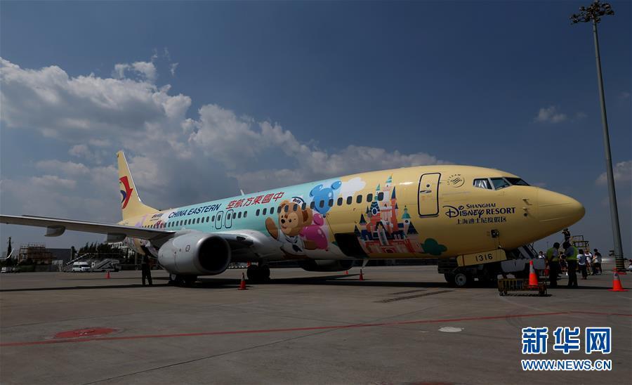 (圖文互動)(4)上海迪士尼樂園將于5月11日起重新開放 實行限流和預約