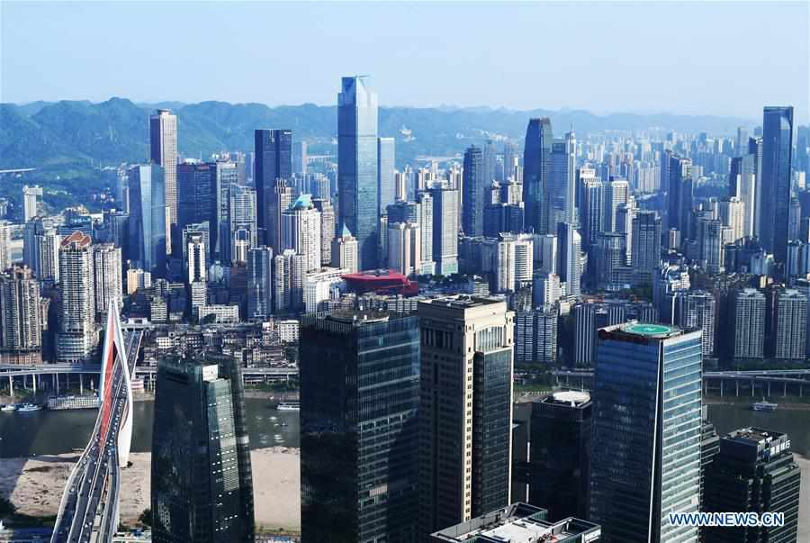 View of Chongqing Municipality in southwest China
