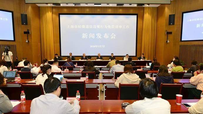 大江东|想不到,上海这份清单教企业怎样免罚款