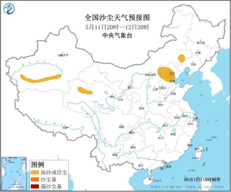 天气预报:华南江南有降雨天气 北方局地有大风和沙尘