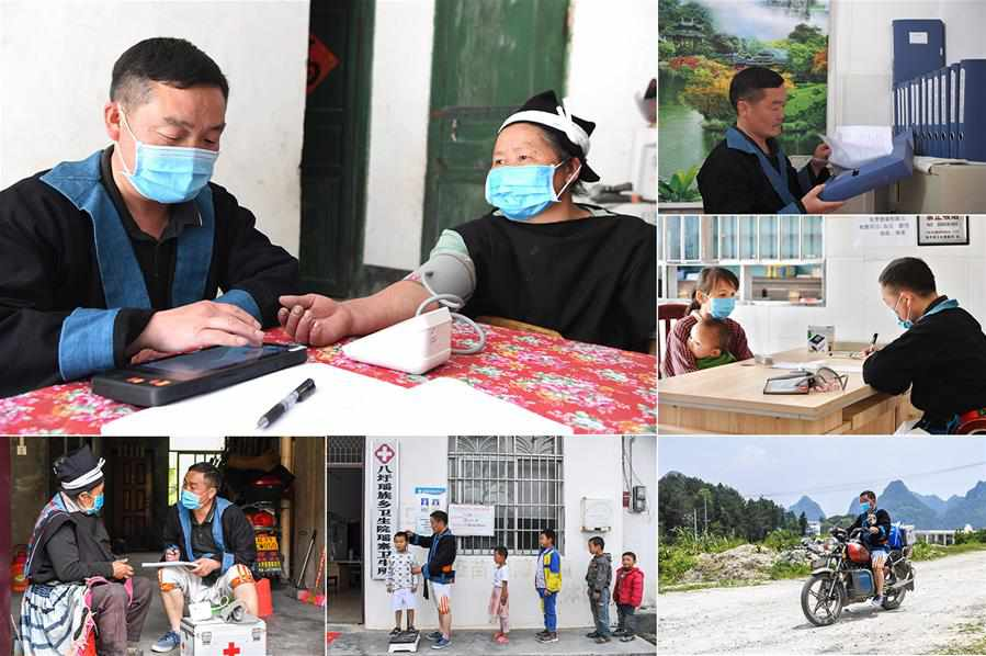 CHINA-GUANGXI-POVERTY RELIEF-HEALTH GUARDIANS (CN)
